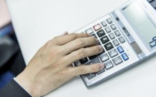 給与計算/年末調整業務の内容